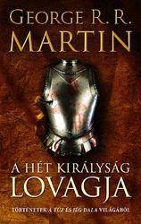 George R. R. Martin: A hét királyság lovagja